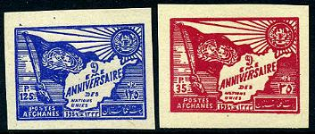 Aftghanistan United Nations Collectible Stamp
